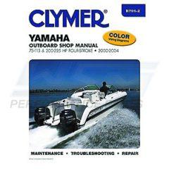 B791-2 : YAMAHA 75-115 / 200 - 250 HP 4-STROKE 00-13 SERVICE MANUAL