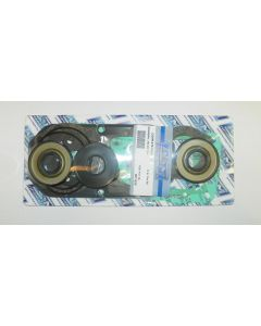 007-629 : KAWASAKI 750 ZXI 95-97 COMPLETE GASKET KIT