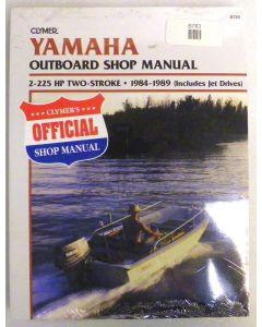 Yamaha 2-225hp