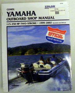 Yamaha 115-250hp