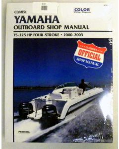 Yamaha 75-225hp Clymer Manual
