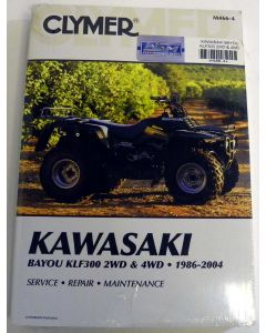 Kawasaki 300 KLF Shop Manual